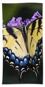Brilliant Butterfly Bath Towel