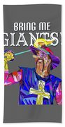 Bring Me Giants Tee Bath Towel