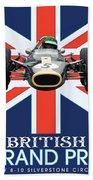 British Lotus Bath Towel
