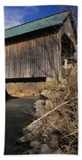Brownsville Covered Bridge - Brownsville Vermont Bath Towel