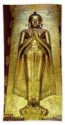Buddha Figure 1 Bath Towel