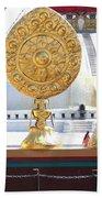 Buddhist Dharma Wheel Bath Towel