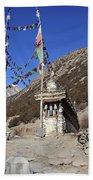 Buddhist Prayer Wheels Hand Towel