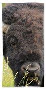 Buffalo In Flowers Bath Towel