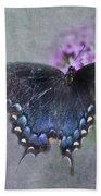 Butterfly Dance Bath Towel