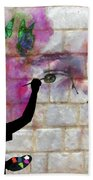 Butterfly Song Bath Towel
