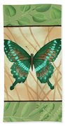 Butterfly With Leaves 2 Bath Towel
