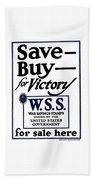 Buy For Victory Bath Towel
