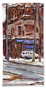 Buy Original Paintings Montreal Petits Formats A Vendre Scenes De Pointe St Charles Cspandau Artist Bath Towel