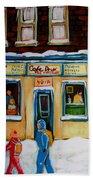 Cafe St. Viateur Montreal Bath Towel