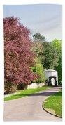Calke Abbey Entrance - Ticknall Bath Towel