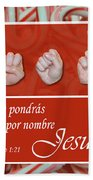 Call His Name Jesus Spanish Hand Towel