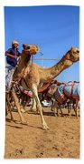 Camel Racing In Dubai Bath Towel