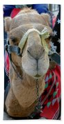 Camel Ride Bath Towel