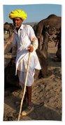 Camel Trader Pushkar Bath Towel