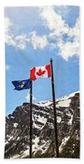 Canadian Rockies - Digital Painting Bath Towel