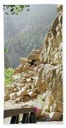 Canyon Rocks Horizontal Bath Towel