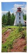 Cape Bear Lighthouse - 2 Bath Towel
