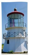 Cape Mendocino Lighthouse Bath Towel