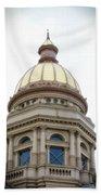 Capital Building Dome Cheyenne Wyoming Vertical 01 Bath Towel