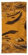 Car Inthe Kaleidoscope Bath Towel
