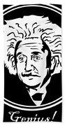 Caricature Of Albert Einstein Genius Bath Towel