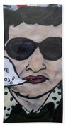Carlos The Jackal Bath Towel