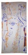 Carmelo Anthony Bath Towel