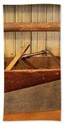 Carpenter's Toolbox - Not Free Do Not Copy Bath Towel