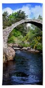 Carr Bridge Scotland Bath Towel
