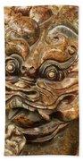 Carvings In Jade - 3 - A Dragon's Face  Bath Towel