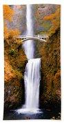 Cascading Gold Waterfall Bath Towel