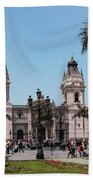 Cathedral Of Lima Bath Towel