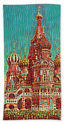 Cathedral Of St. Basil, Moscow Russia Bath Towel