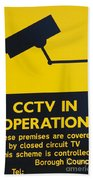 Cctv Warning Sign Bath Towel