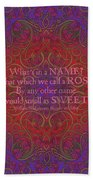 Celtic Romeo And Juliet Hand Towel