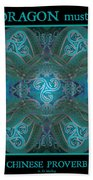 Celtic Snakes Mandala Hand Towel
