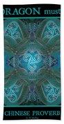 Celtic Snakes Mandala Bath Towel