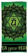 Celtic Tribal Heart Chakra Hand Towel