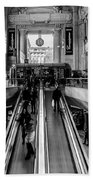 Central Station Milan Bath Towel