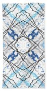 Chain Of Clouds Pattern Bath Towel