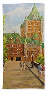 Chateau Frontenac Promenade Quebec City By Prankearts Bath Towel