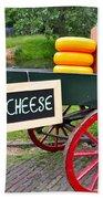 Cheese On A Wagon Bath Towel
