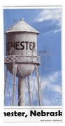 Chester Water Tower Poster Bath Towel