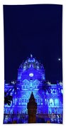 Chhatrapati Shivaji Terminus  Formerly Victoria Terminus In Mumbai-2 Bath Towel