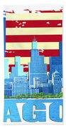 Chicago City Skyline Bath Towel