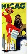 Chicago, Lion, Shopping Woman Bath Towel