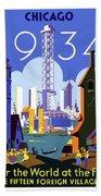 Chicago, World Fair, Vintage Travel Poster Bath Towel