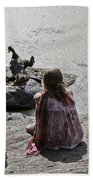 Children At The Pond 2 Bath Towel