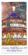 China Pavilion, World Showcase, Epcot, Walt Disney World Bath Towel